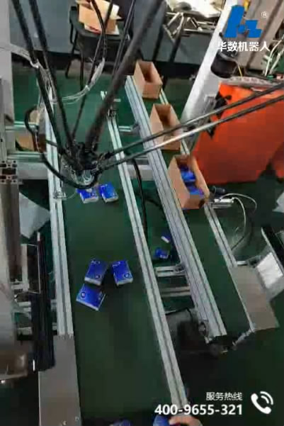 video of Paper towel sorting and packing
