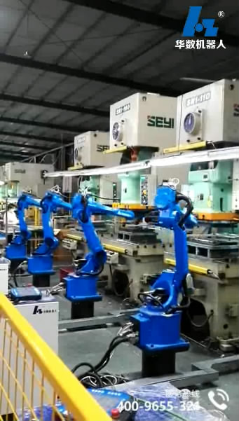 video of Robot Lathe production line
