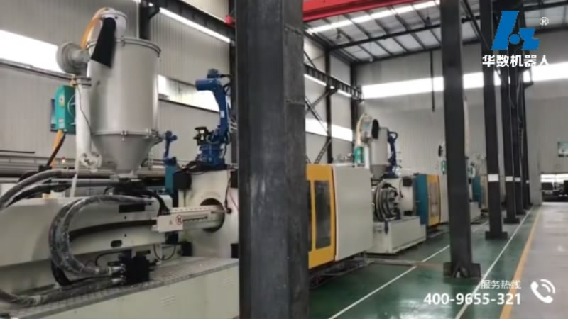 video of Injection molding machine lathe pickup