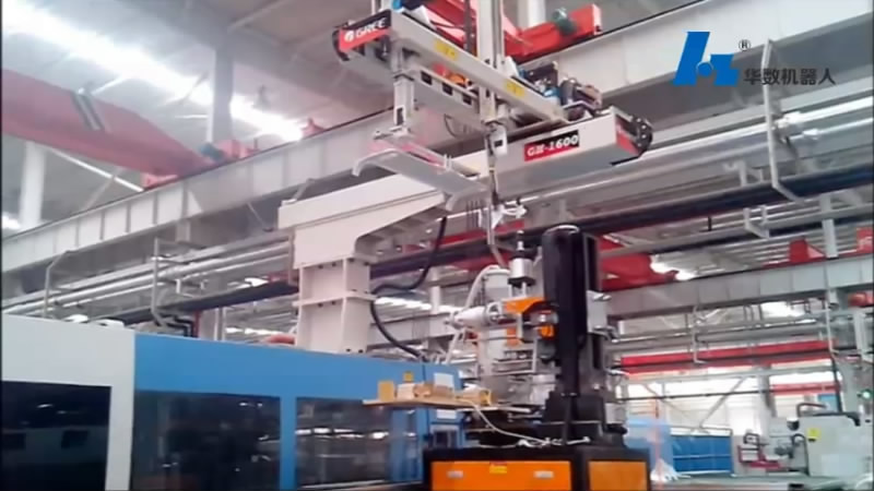 video of Injection robot application