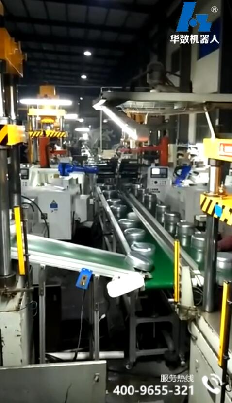 Aluminum pan loading and unloading production line