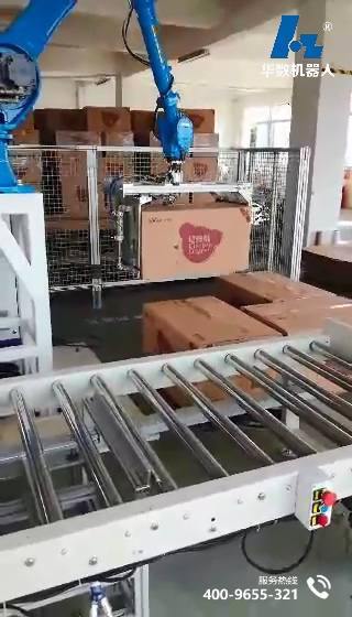 video of application of small appliances and large box