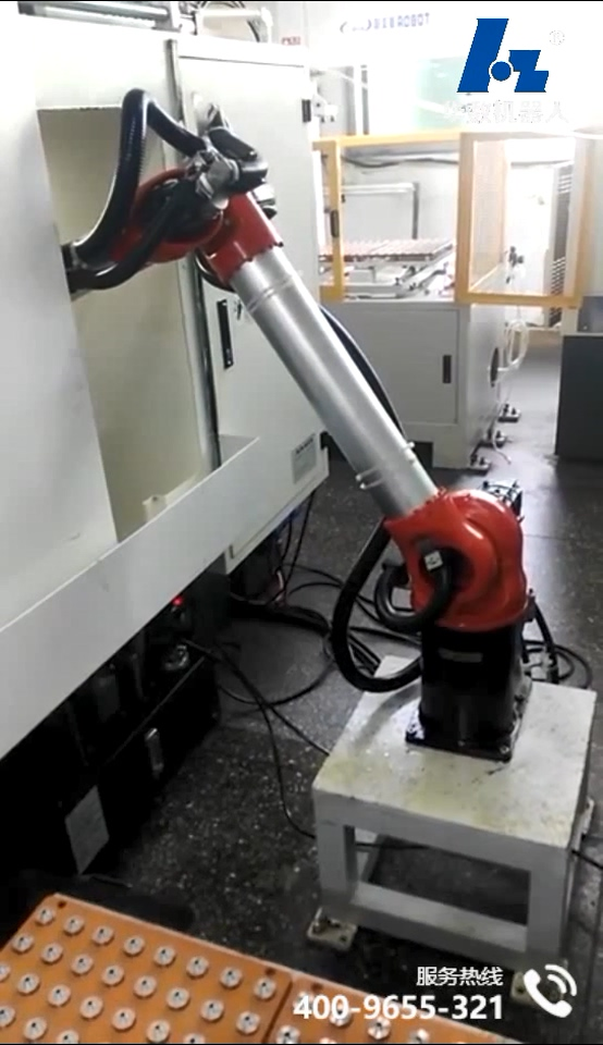 video of CNC loading and unloading