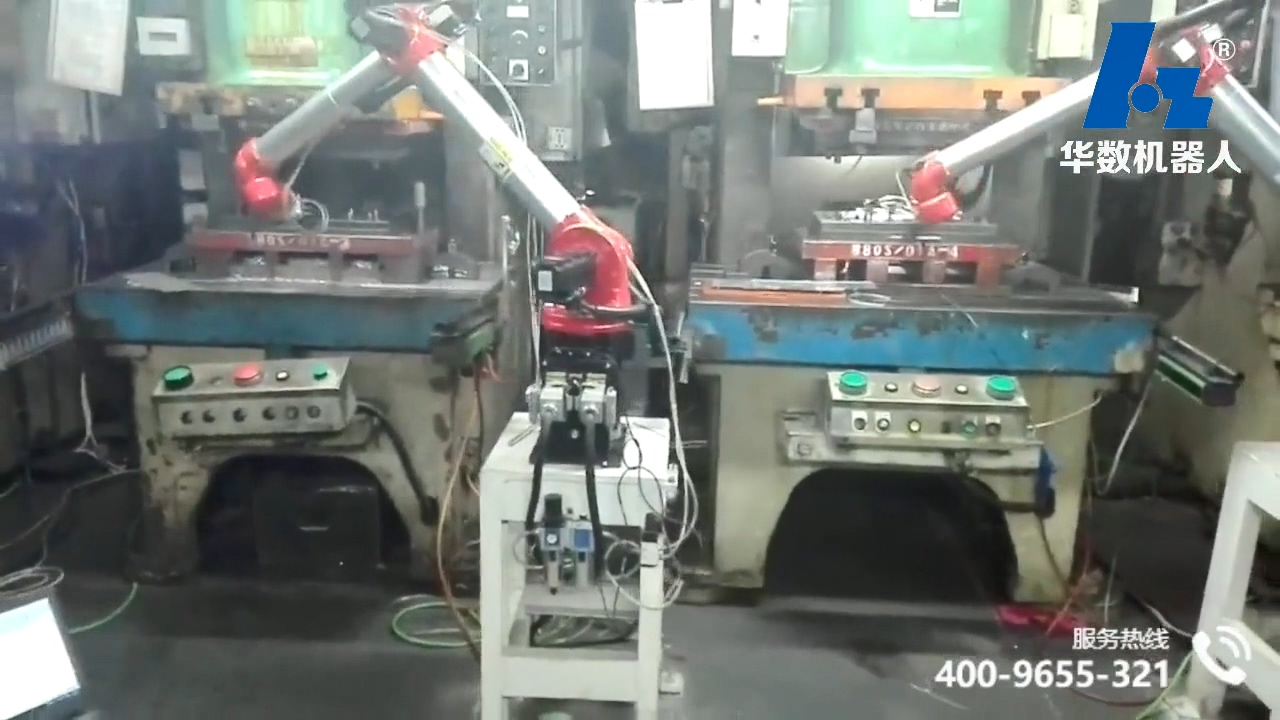 video of Robot stamping