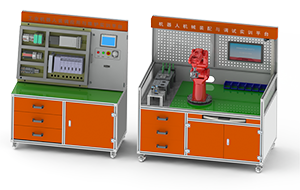 Industrial Robot Assembly and Maintenance Training Platform.pdf